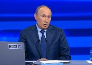 Росія - Путін - пряма лінія