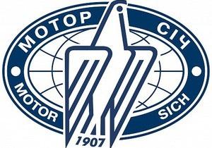 Мотор Січ - Один із найбільших світових виробників авіадвигунів в Україні скоротив прибуток більш ніж на 40%