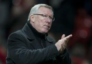 Фергюсон признан самым богатым тренером в Великобритании