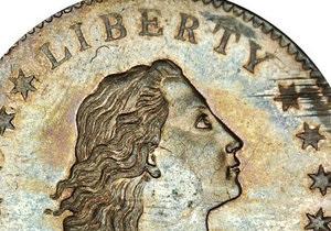 Рідкісні монети - нумізматика - аукціон - Унікальна п ятицентова монета пішла з молотка за $3 млн