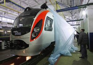 поезд hyundai из днепр в киев
