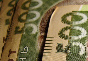 У Києві заарештований банківський клерк, який привласнив мільйони гривень вкладників