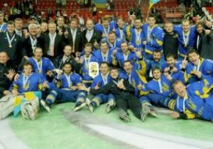 В Украине может вновь состояться чемпионат мира по хоккею