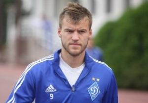 Ярмоленко: Если Динамо не займет 2-е место, это будет абсолютный провал