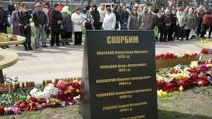 Бєлгородського стрілка зловили в товарному поїзді