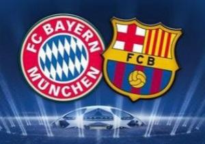 Баварія - Барселона 4:0 онлайн трансляція