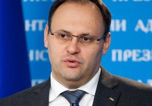Госинвестпроект и Excelerate Energy подписали соглашение о размещении плавучего LNG-терминала возле Одессы