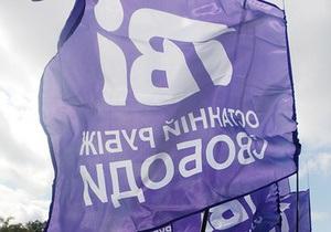 Акціонер ТВі заявив про рейдерське захоплення головного опозиційного телеканалу України