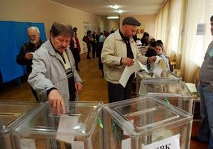 Рада - вибори - ЦВК - Мін юст запропонував змінити деякі норми закону про вибори