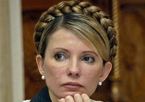 Справа Тимошенко - ЄЕСУ - Держзвинувачення назвало поведінку Тимошенко лицемірною, а її захист наполягає на закритті справи
