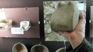 У Черкаському музеї виставлена унікальна знахідка часів трипільської культури