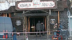 У Росії оголошують вирок у справі про пожежу в клубі Хромая лошадь