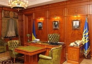 Янукович - Межигір я - УП з ясувала, скільки коштує оренда кабінету для Януковича на території Межигір я