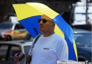новини економіки - девальвація - споживчі настрої українців продовжують погіршуватися