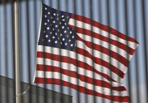 Держдеп США знову вказав Україні на проблеми, пов язані з порушенням прав людини