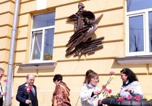 У столиці з явилася меморіальна дошка російського філософа-уродженця Києва