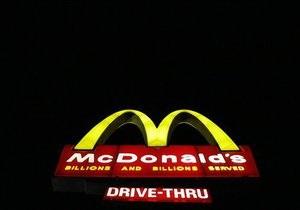 Аналітики не очікували: квартальна виручка McDonald s перевищила шість мільярдів