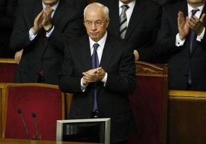 Уряд Азарова - відставка - голосування