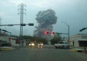 Бостон - теракт - жертви - вибух - завод
