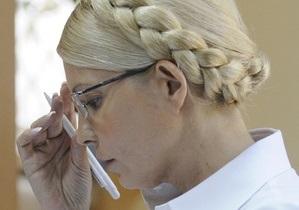 У Twitter від імені Луценка повідомили, що Тимошенко вийде з в язниці 28 квітня (оновлено)