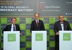 Київський Форум Безпеки - На Корреспондент.net розпочалася трансляція Київського Форуму Безпеки