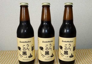 Японія - пиво - слони - фекалії - дегустація