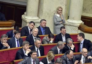 Ургант - Рада - У Верховній Раді розпочався збір підписів за заборону Урганту в їжджати в Україну