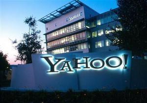Новини Yahoo - Один з найбільших пошуковиків відрапортував про мільярдну виручку, виправдавши прогнози аналітиків