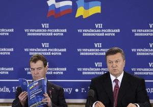 Український посол назвав три економічні  козирі  Росії та України