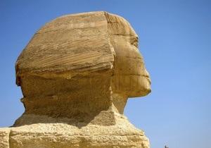 МВФ - кредити МВФ - Єгипет - МВФ не дав Єгипту $5 млрд кредиту