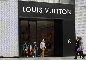 Louis Vuitton - роскошь - Спрос на роскошную одежду упал до минимума четырех лет