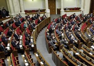 Питання про призначення виборів у Києві внесене до порядку денного для завтрашнього засідання Ради