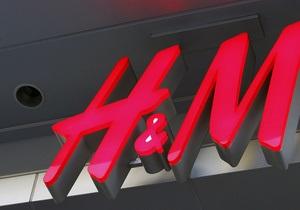 H&M - одяг H&M - новини компаній - продажі одного з найбільших у світі продавців одягу падають через погоду