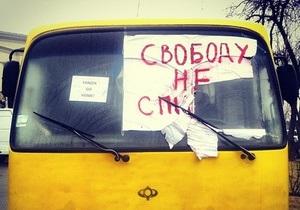 Межигір я - Янукович - Фотогалерея: Нас не злякати. Акція протесту під стінами Межигір я