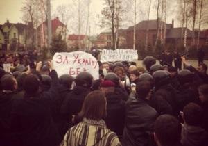 Межигір я - Янукович - Учасник акції під Межигір ям: Міліція погрожувала забрати мене до відділку і накачати алкоголем - УП