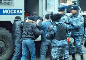 У Москві затримані десятки учасників акції День російського гніву