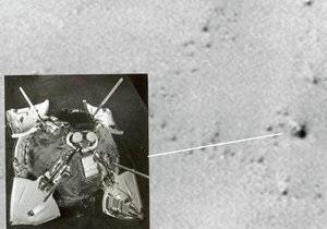 Життя на Марсі - космос - На знімках поверхні Марса знайшли радянський зонд