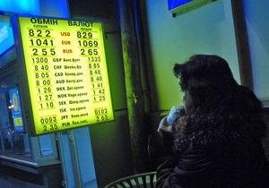 Курс гривні 2013 чекає девальвація, але помірна - прогноз