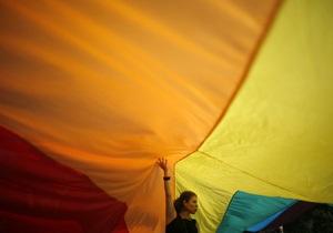 Уругвай - одностатеві шлюби