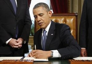 Обама пропонує збільшити податки для багатих у 2014 році