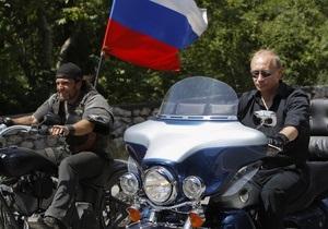 Путін потрапив у кримінальний реєстр Фінляндії через спілкування з байкерами