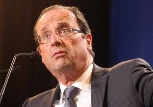 Новини Франції - офшори - Олланд закликав викорінити  податкові притулки  в Європі і по всьому світу