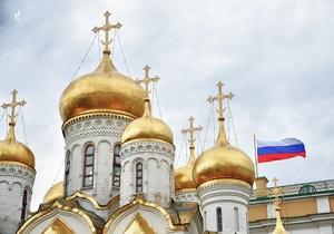 Богохульство в Росії будуть карати