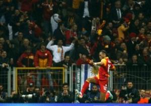 Ліга Чемпіонів - одна четверта фіналу - Галатасарай - Реал