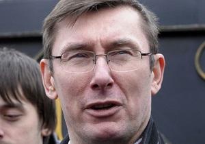 Луценко - опозиція - Ъ: Луценко створює громадський рух для  оновлення та будівництва країни