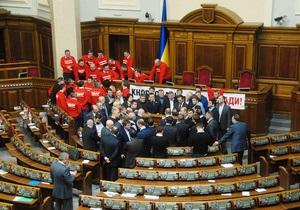 ЕЖ: Парламентська криза в Києві. Дом-2