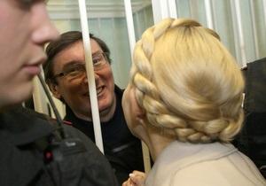 Луценко вийшов із в язниці - Тимошенко сподівається на швидку зустріч із Луценком: Нам є про що поговорити