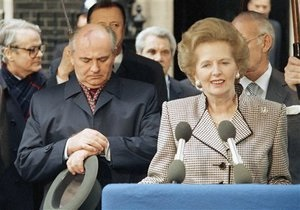 Маргарет Тетчер - смерть - Горбачов