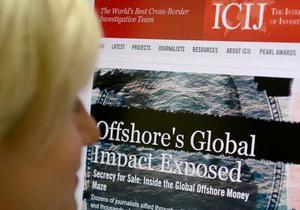 DW: Хто стоїть за оприлюдненням Offshore Leaks?