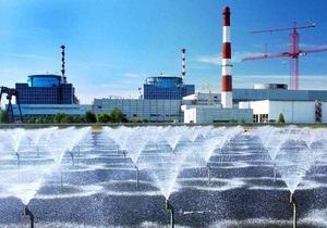 Енергоатом  - атомна енергетика - Енергоатом залучив в Ощадбанку 250 млн грн.